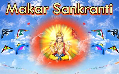 Makar Sankranti In Essay by Makar Sankranti Essay In Az Greetings