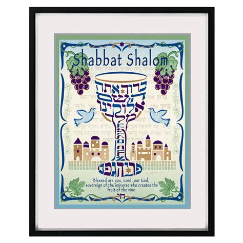 Wedding Blessing The Wine by Gifts For Home Framed Blessing Of Wine Artwork