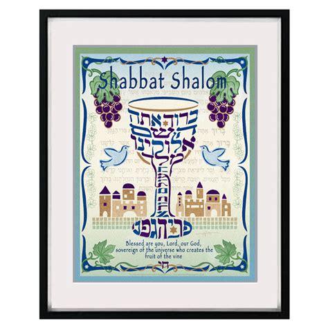 wedding blessing wine gifts for home framed blessing of wine artwork