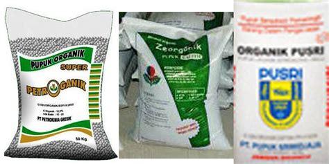 Pupuk Kompos Dan Pupuk Organik pupuk bersubsidi perkembangan pertanian