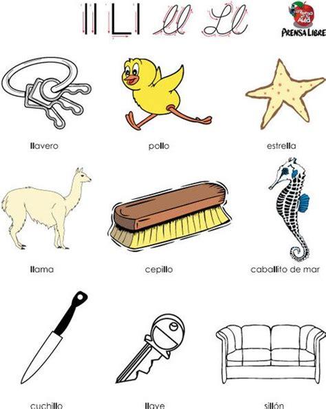imagenes que empiecen con la letra i mayuscula la letra ll palabras que tienen la ll letra ll