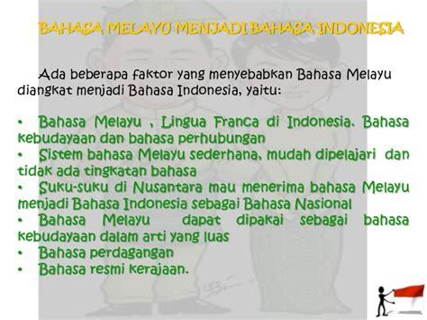sejarah nusantara wikipedia bahasa indonesia sejarah dan perkembangan bahasa indonesia