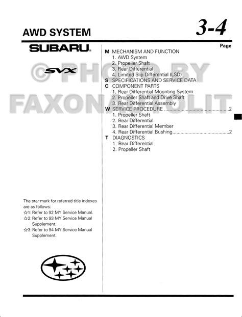 car repair manual download 1997 subaru svx electronic valve timing 1997 subaru svx awd system repair shop manual supplement original