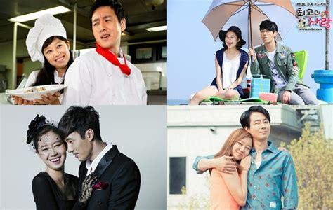 nama film korea romantis gong hyo jin disebut ratunya drama komedi romantis korea