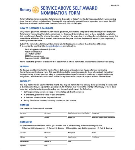 employee recognition nomination form template award nomination form template 12 free word pdf