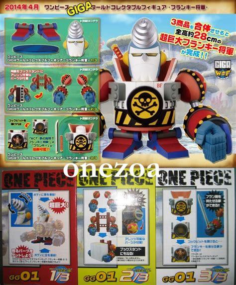 Wcf Giga Franky Banpresto One Wcf Giga Vol 1 Franky Shogun Onezoa