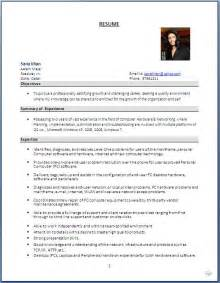 system administrator resume format