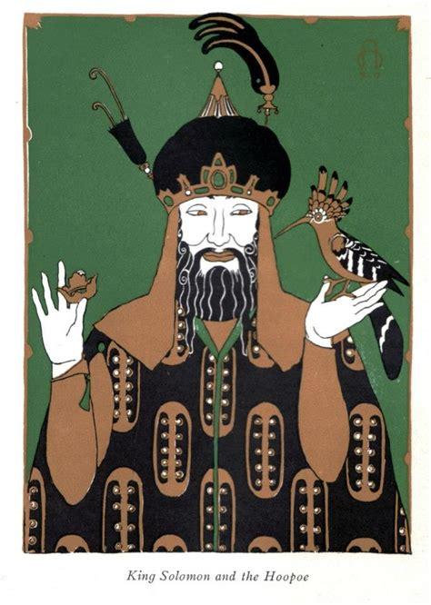film nabi sulaiman arabi 104 best images about prophet solomon king solomon