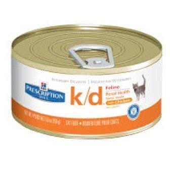 kd food cat food for kidney disease