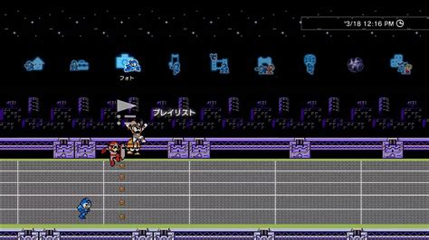 Dangu 1 9 End ロックマン10 宇宙からの脅威 ダイナミックカスタムテーマ