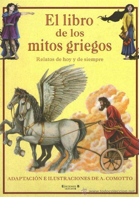 libro los cien mitos griegos el libro de los mitos griegos ediciones b 1 comprar en todocoleccion 27707542