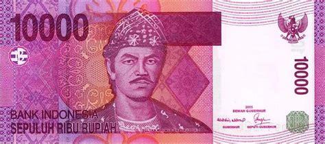 Uang Lama Rp10 000 information uang desain baru