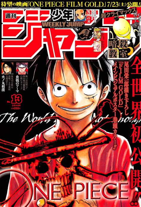 one piece ranks no 2 in which series you don t want to discussion weekly shonen jump rankings
