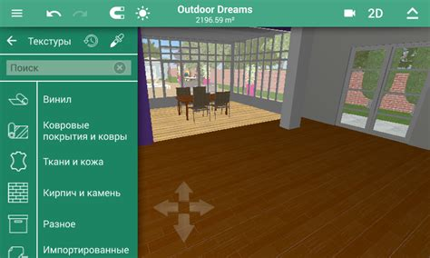 download apk home design 3d outdoor garden home design 3d outdoor garden jeux pour android