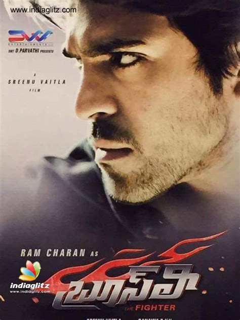 bruce lee telugu movie biography ram charan s bruce lee first look poster malayalam
