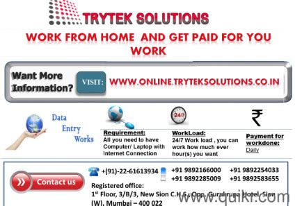Working From Home Part Time Online - data entry jobs online jobs home based jobs part time jobs