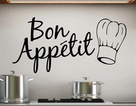 wall art sticker quote bon appetit dining room kitchen ebay