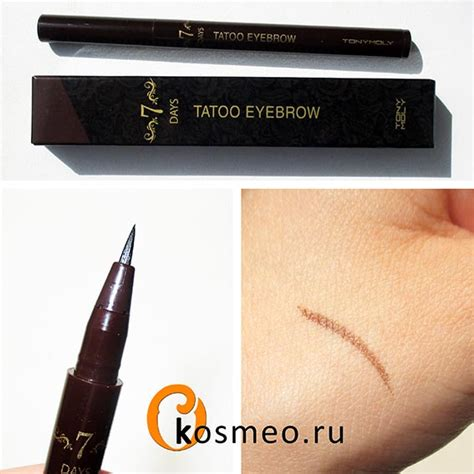 Tony Moly 7 Days Tatto Eyebrow tony moly 7 days eyebrow