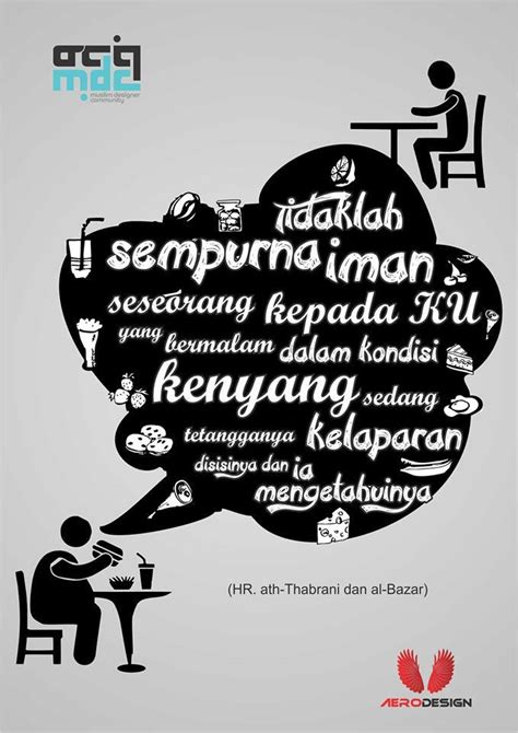 design community indonesia poster dakwah 1 gelar karya muslim designer community