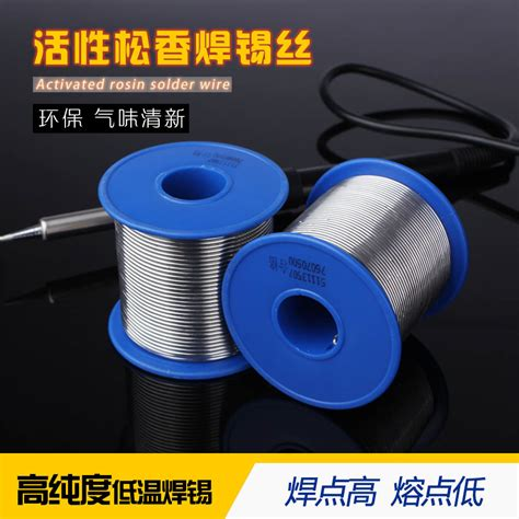Soldering Tools Timah Solder Payung Diameter 0 8mm 10 Meter soldering iron lead tin solder wire 0 8mm rosin yarn strength at 1 tin line 0 5 stainless steel