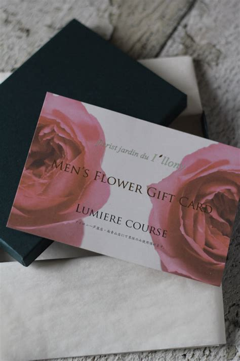 Men S Warehouse Gift Card - men s flower gift card 金額記載なし 10000円相当 box付き