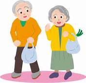 Old Couple Clipart  Suggest