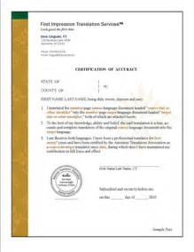 Certification Translation Letter download a copy of the sample short form certificate of accuracy to