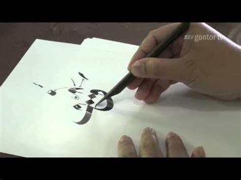 tutorial kaligrafi menulis khat full download eps 5 part 4 belajar kaligrafi cara