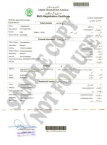 Birth Verification Letter Certificate nadra birth certificate islamabad sample