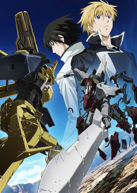 broken blade anime magazine blade