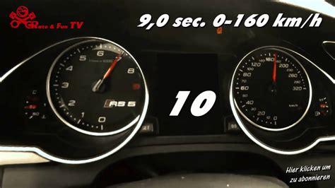 Audi Rs5 0 100 by Audi Rs5 V10 0 100 Km H