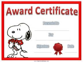 free printable award certificate template best photos of free printable award certificate templates