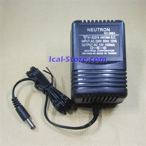 Jual Adaptor 12v jual adaptor power supply dc 12v 1a trafo stabil ical store