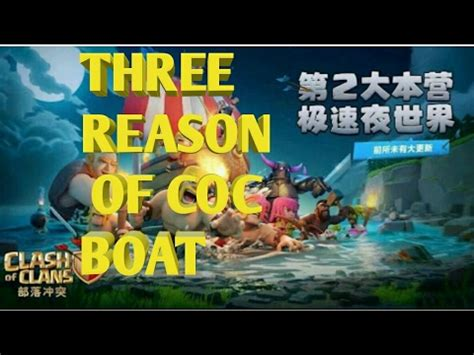 clash of clans broken boat clash of clans new what is the reason of broken boat coc