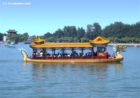dragon boat palace the summer palace beijing china dragon boats