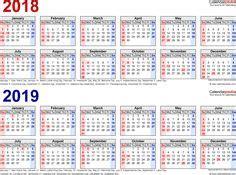 2018 calendar this calendar portal provides you free