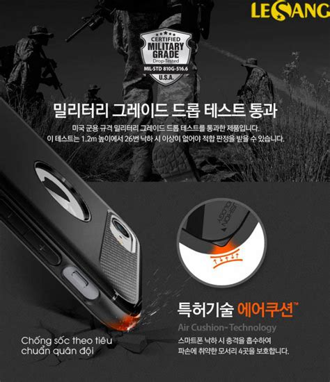 Rugged Capsule Spigen Carbon Iphone 7 Air Cushion ốp lưng iphone 7 sgp ultra ruggeg armor nhựa mềm từ mỹ