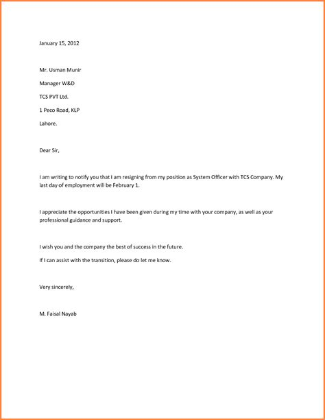 5 how to type a resignation letter sales report template