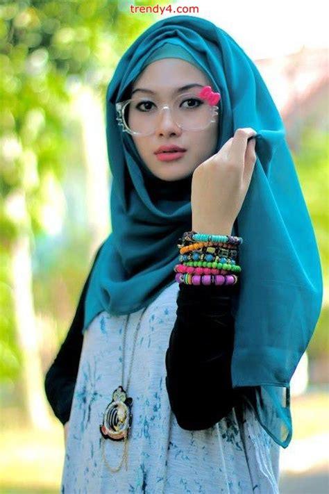 Stylish Muslim style