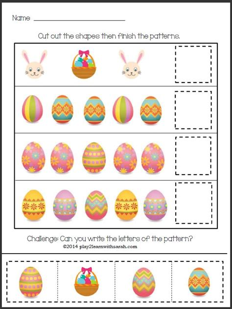 pattern matching card game free printable easter vocabulary life love and thyme