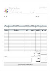 download freight invoice template for free uniform
