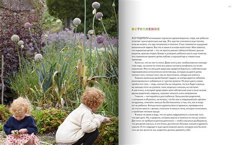 river cottage baby and книга никки даффи 171 river cottage еда для самых маленьких 187 от издательского дома 171 кукбукс 187 книга