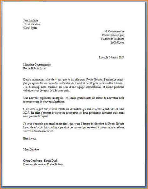 Exemple De Lettre De Demission Etudiant 8 Model Lettre De Demission Curriculum Vitae Etudiant