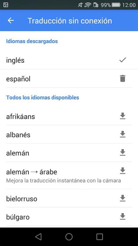 imagenes traductor google descargar traductor de google 5 18 0 android apk gratis