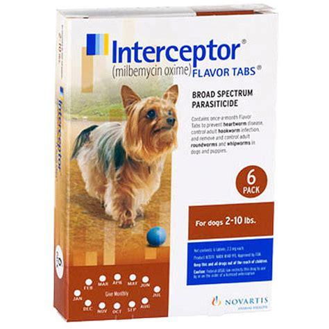 walmart dogs interceptor walmart