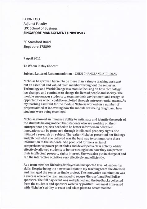 Recommendation Letter For Primary Letter Of Recommendation Smu