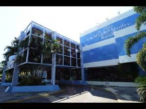 national housing trust jamaica new national housing trust board announced news