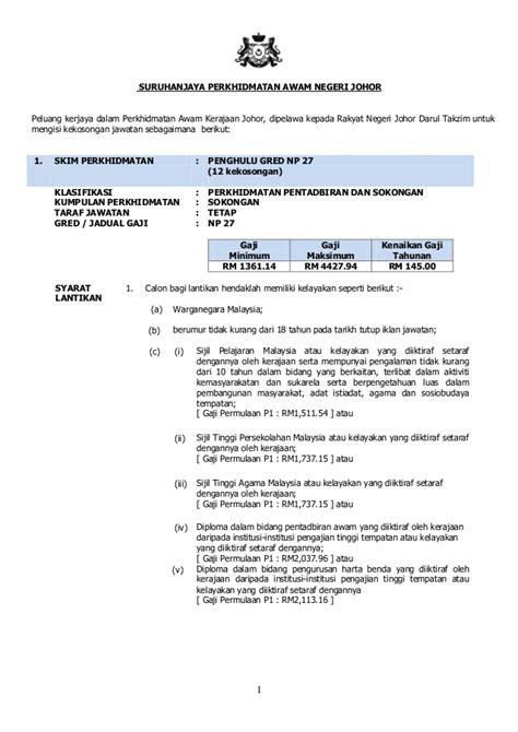 Contoh Resume Untuk Jawatan Kerajaan Iklan Jawatan Kosong Spaj 2013 1