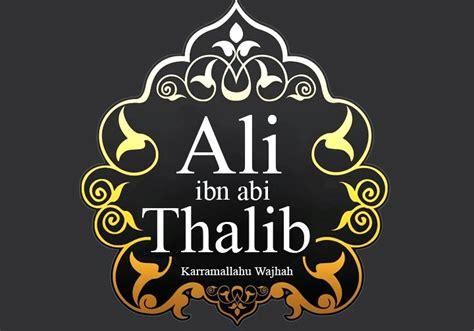 kata kata mutiara imam ali bin abi thalib fiqih muslim