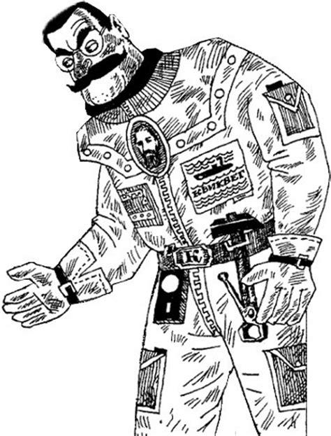 Captain Widdershins | Lemony Snicket Wiki | FANDOM powered